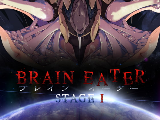 【Ryona's Station】BRAIN EATER STAGE1
