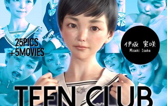 【夏野企画】TEEN CLUB 002 伊坂実咲