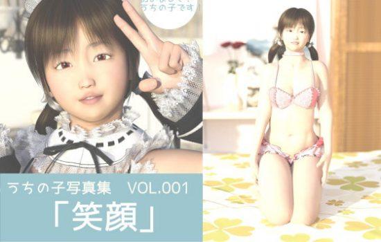【花萌葱】うちの子写真集VOL.001 「笑顔」